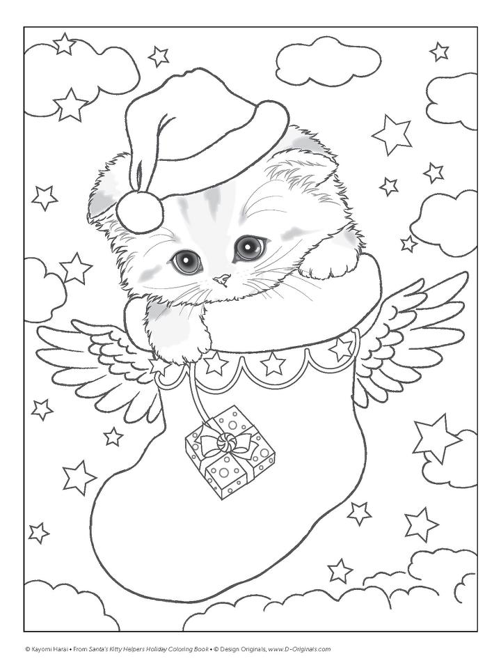 산타 고양이 키티 헬퍼 색칠 공부