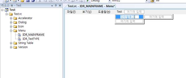 C, C++ MFC 컨트롤, 프레임 디자인 하기 관련