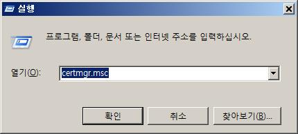 SignTool Error: No certificates were found that met all the