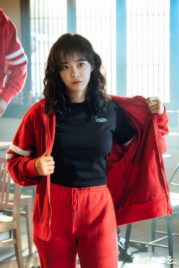 유준상 김세정 조병규 주연의 '경이로운 소문' 등장인물, 인물관계도, 예고편