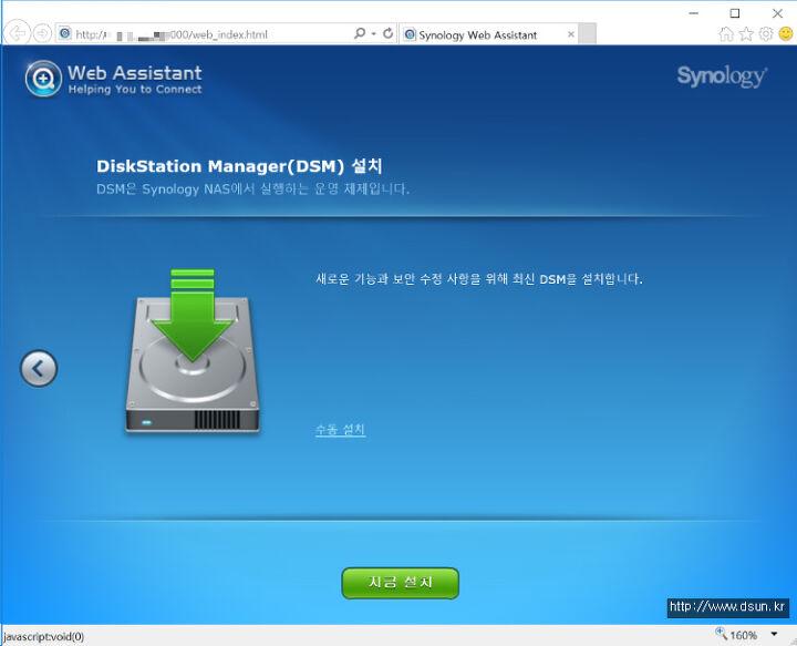 헤놀로지(XPEnology) 나스(NAS)를 Hyper-V에 설치 하기 !! #2