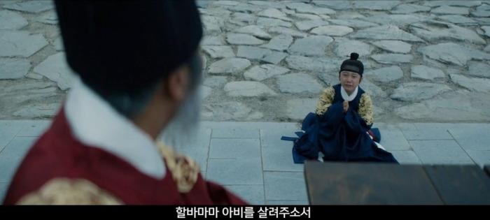 영화] 사도 후기 (The Throne, 2014) 소통의 부재로 일어난 비극적 결말 (스포 有)