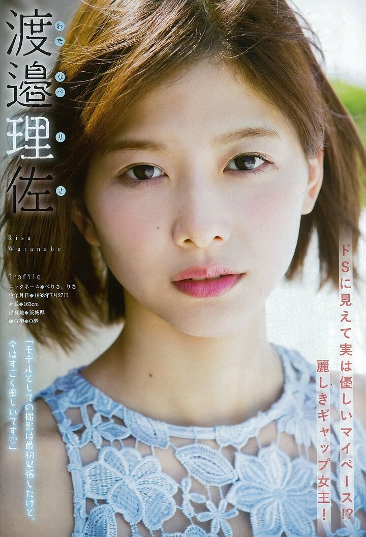 keyakizaka46 Risa Watanabe Tomoka Sugai, Young magazine 8P