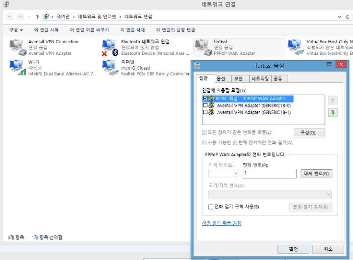 forticlient ssl vpn windows 8 1 at status 98%