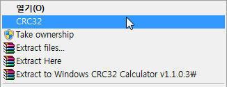 CRC Check] Windows CRC32 Calculator v1 1 0 3