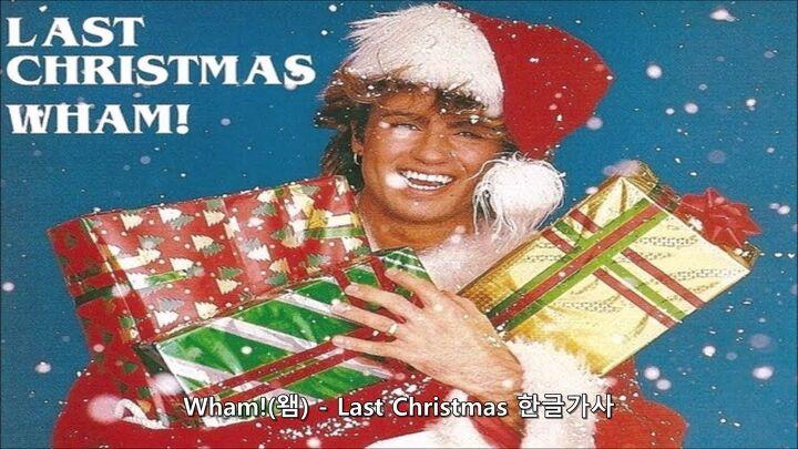 Wham! - Last Christmas Lyric/Movie