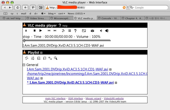 VLC HTTP interface로 스트리밍해서 영화보기