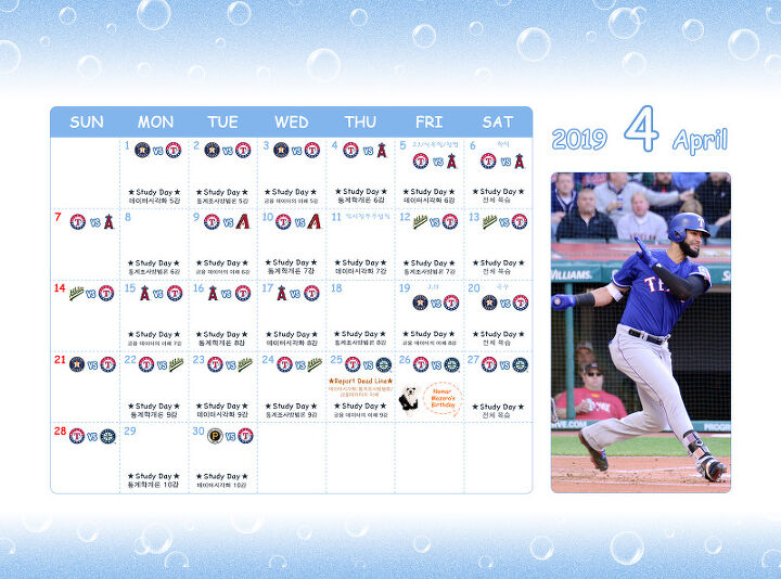 2019] My Plan with MLB schedules