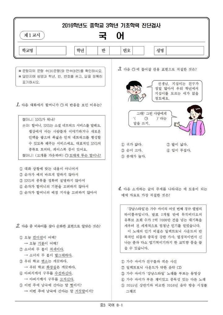 수학 의 역사 pdf