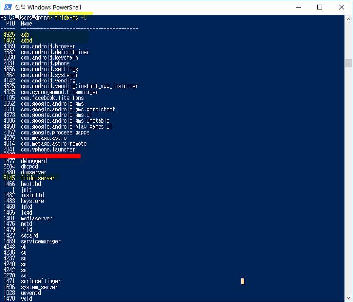 Android hooking #5] 녹스(NOX)에 BusyBox, frida-server 설치