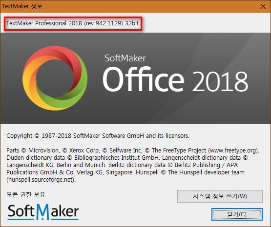 SoftMaker Office Professional 2018 Rev 942 1129