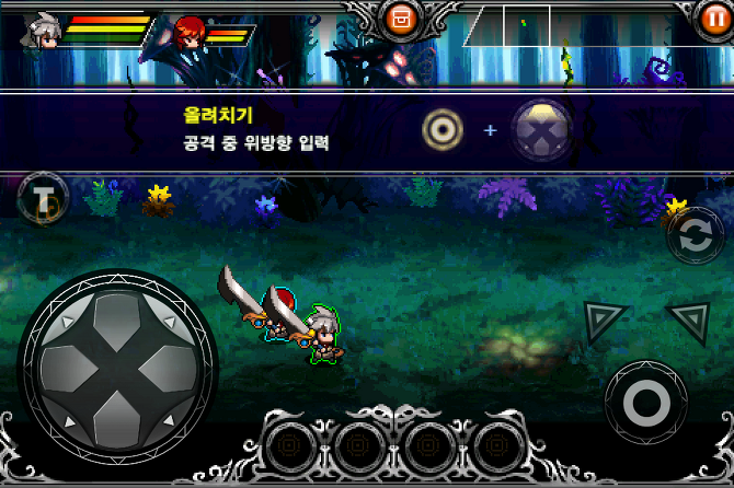 [Game Android] ADVENA-아드베나