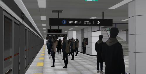 OpenBVE/Hmmsim1, 2] Seoul Line 12 Download