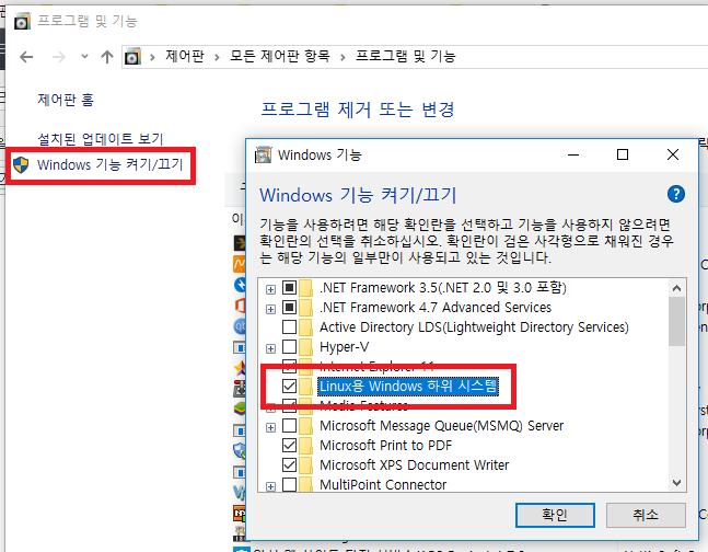 Windows 리눅스 호환 시스템 WSL 활용 및 TVHeadend + QSVEncC