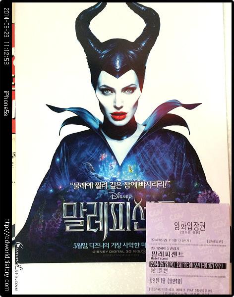 말레피센트 Maleficent 2014