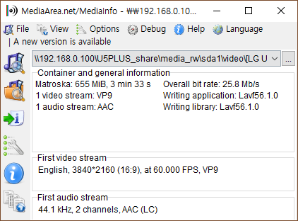 카비레이크 계열 (아폴로레이크 포함) VAAPI 트랜스코딩 (데비안8)