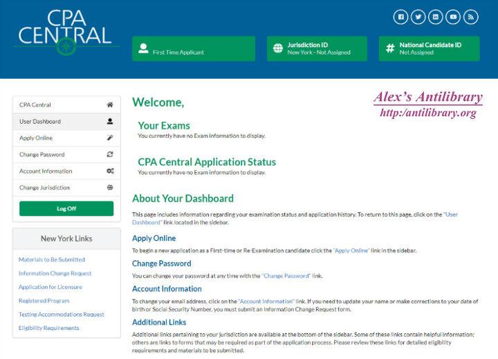 AICPA 시험의 필수사이트, CPA Central 이란 무엇인가?