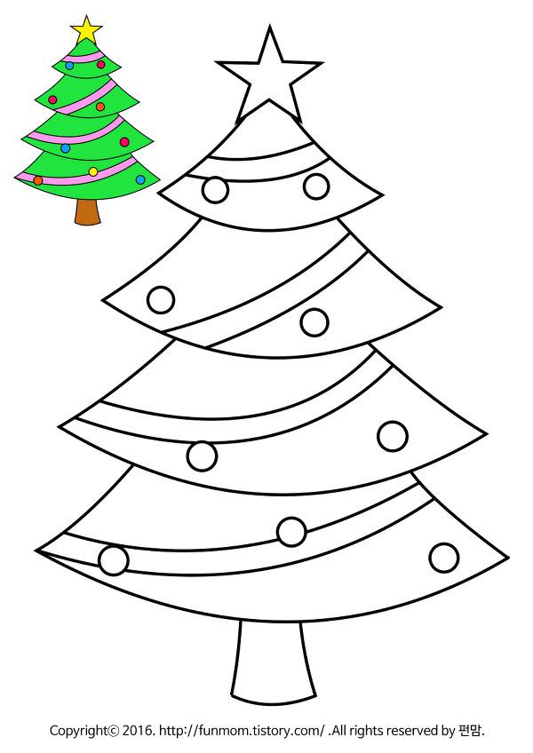 크리스마스 트리 색칠공부프린트