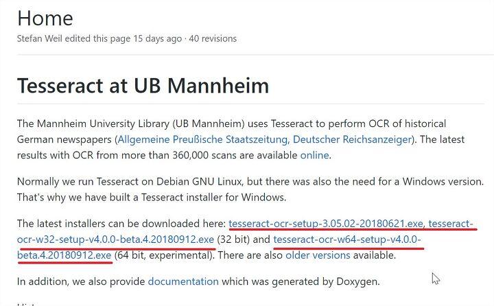 OCR 툴 Tesseract-OCR Windows 버전 사용하기