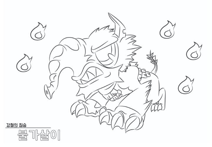 신비아파트 캐릭터 색칠공부 도안 다운로드총24개