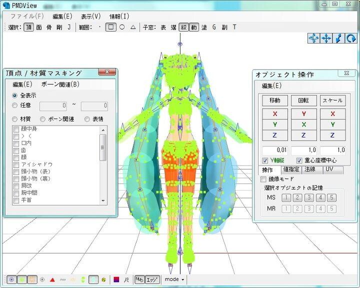 PMD editor를 이용한 모델의 치비 (ちび) 화