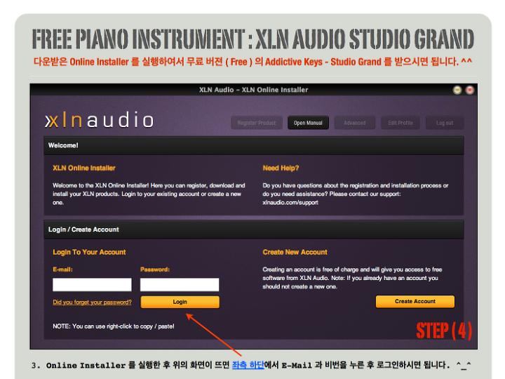 무료 피아노 가상악기 : XLN Audio Studio Grand ( Free