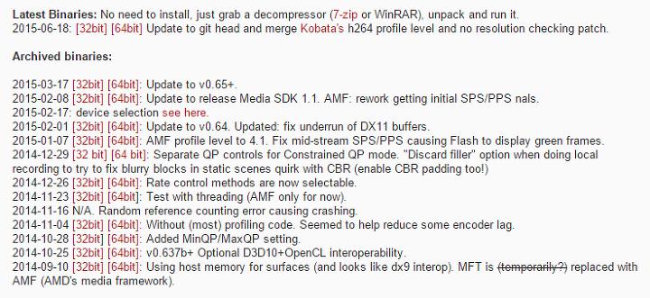 OBS에서 AMD VCE 인코더 사용하기