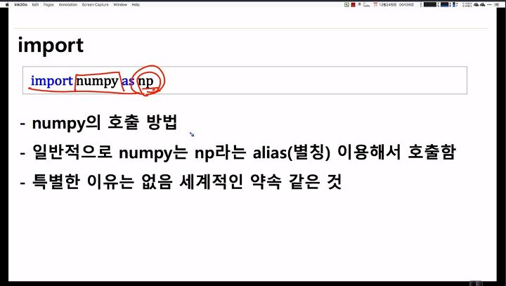 3-2 Numpy Section(Ndarray:numpy의 데이터 구조, 메모리사용