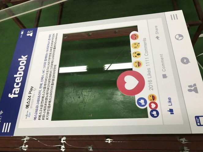 화성시, 올해의 SNS 페이스북, 카카오스토리 부문 대상 수상