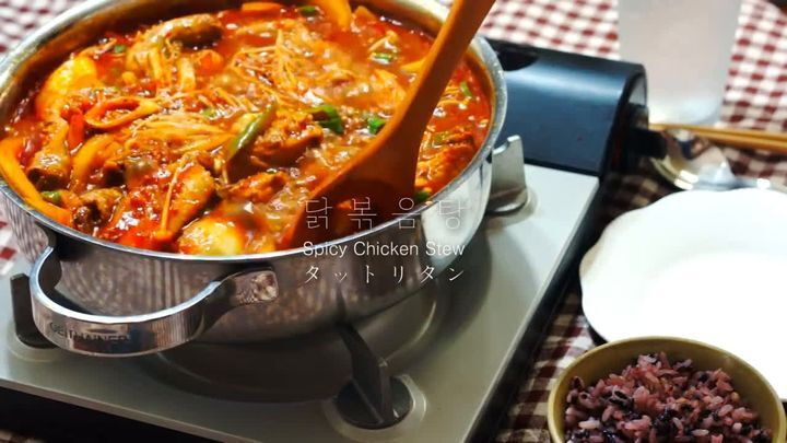 재료 Ingredients   닭(chicken) - 800~850g 물(water) - 700ml 감자(potato) - 1~2 양파(onion) - 1/2 대파(green onion) - 1/2 팽이버섯(Enokitake mushroom) - 1 bundle 청양고추(Hot chili Pepper) - 2 깨(sesame)  **양념장(marinade)** 간장(soy sauce) - 6T 고추장(red chili-pepper paste) - 4T 간마늘(grind garlic) - 1T 간양파(grind onion) - 3T 고춧가루(chili powder) - 2T 물엿(starch syrup) - 4T 후추(peper)