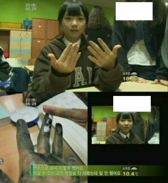 전설의 레전드 손가락 염색녀.jpg +feat.펨코식 근황
