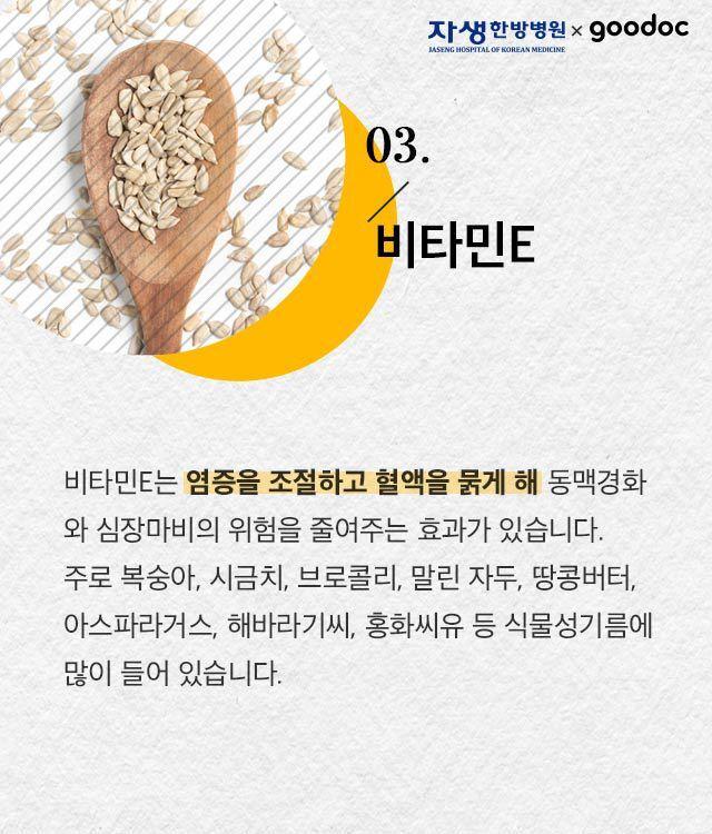 무릎 통증 없애려면 '이것' 해독이 중요하다