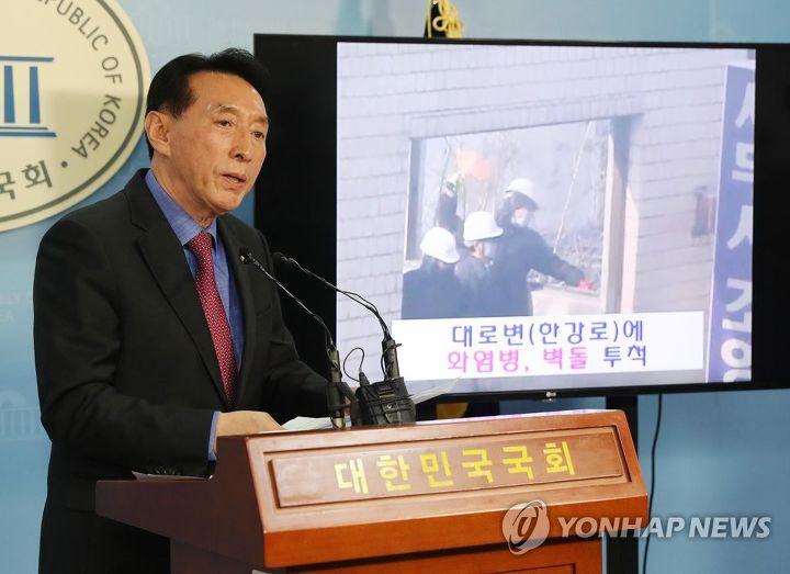 용산 참사 당시 경찰 책임자가 유족 분노하게 한 말 | 1boon