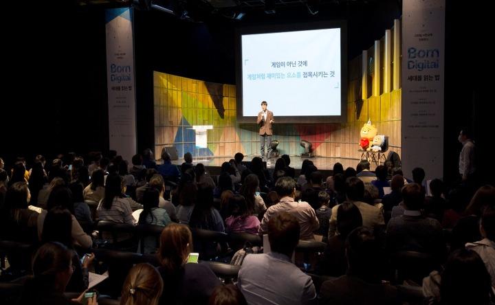 디지털시민교육컨퍼런스_1.jpg