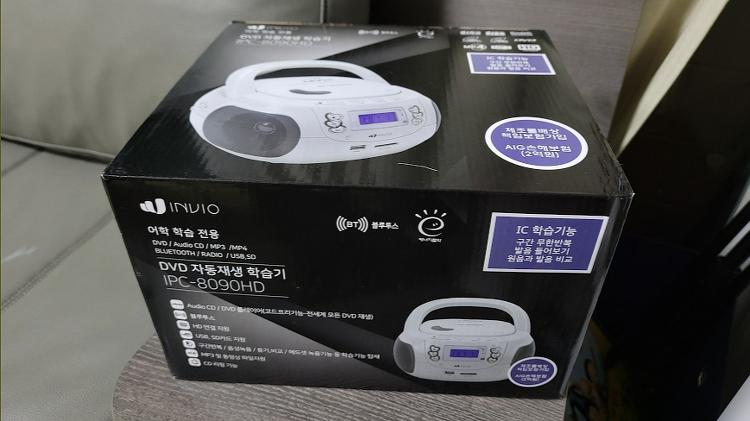 어학 학습 가능한 DVD 플레이어 인비오 8090HD 개봉기