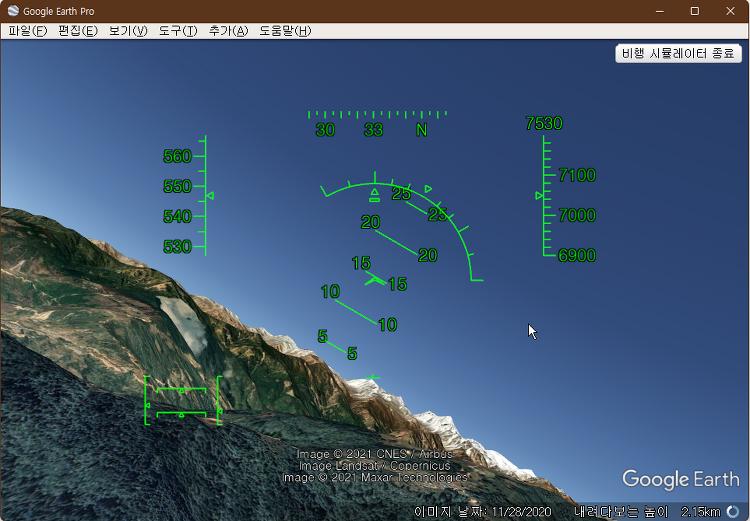 비행 시뮬레이터 게임 간단하게 하는 방법