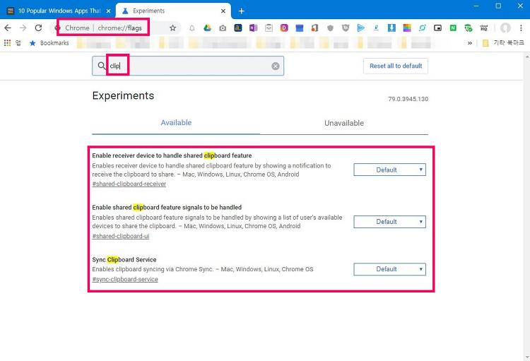 크롬 브라우저에서 클립보드 텍스트 공유 하는 방법