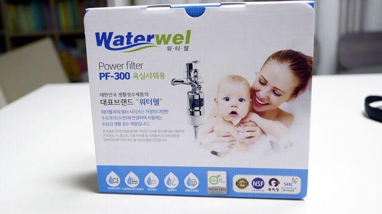 워터웰 샤워필터 아이들 목욕 할때 사용해본 후기