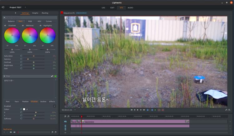 동영상 자막 넣기 쉬운 무료 편집프로그램 Lightworks