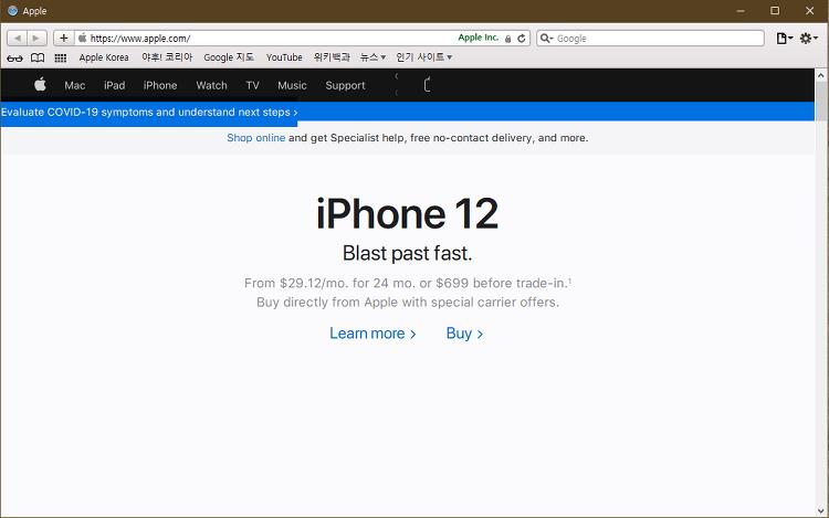 윈도우10 에서 애플 사파리 브라우저 사용하는 방법