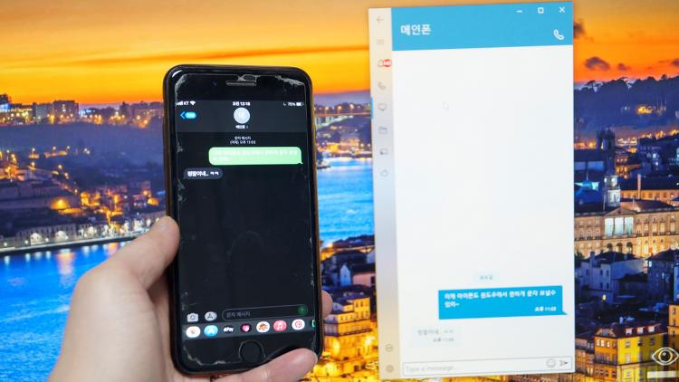 아이폰을 윈도우10 에 연결해서 사용하는 방법