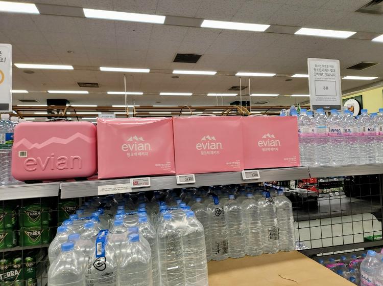 이마트에서 구입한 에비앙 핑크백 패키지 리뷰
