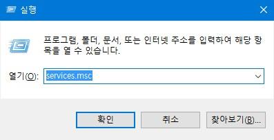 윈도우10 컴퓨터가 느리다면 인덱싱을 해제해 보세요.