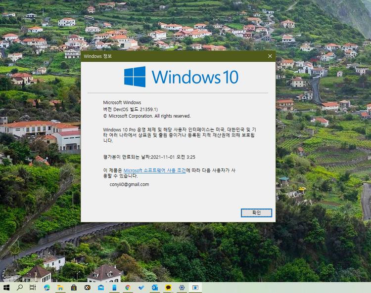 윈도우10 부팅속도를 빠르게 윈도우를 빠르게 하는 방법들
