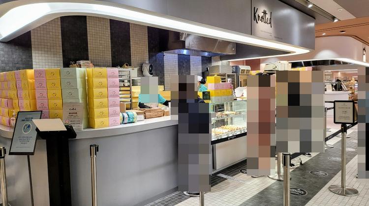 노티드 도넛 매장 광교 갤러리아 백화점에 생겼네요..