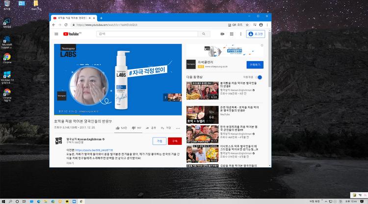 유튜브를 광고 없이 보는 새로운 간단한 방법