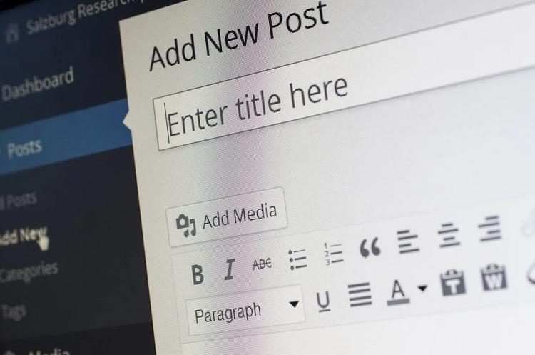 엑셀 문서를 블로그에 넣는 방법