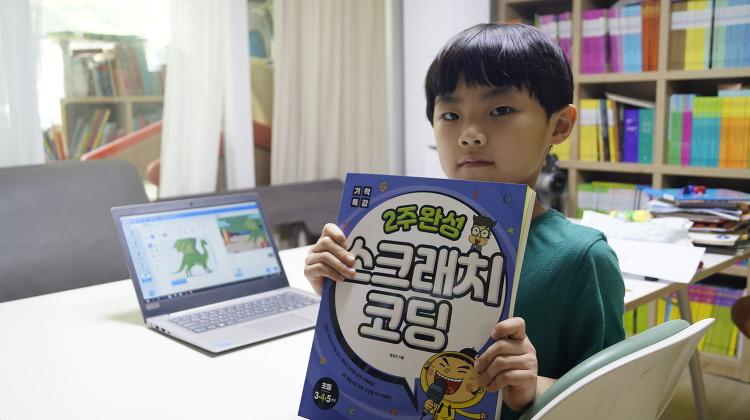 초등학생추천도서 2주완성 스크래치코딩 리뷰