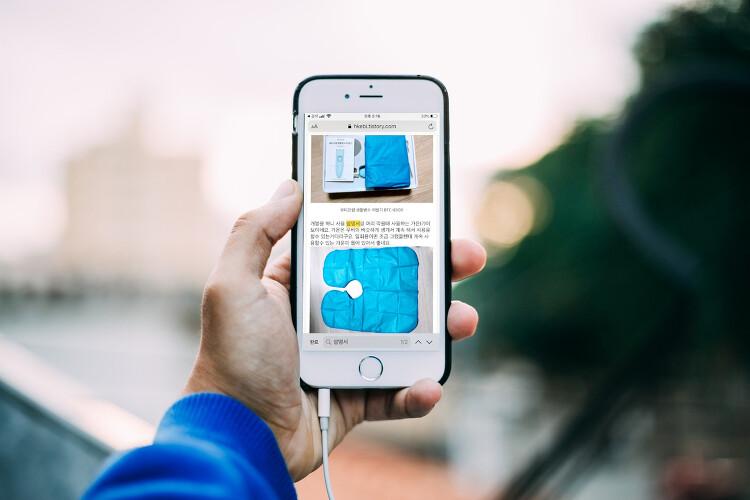 아이폰 사파리 브라우저에서 페이지 내용 검색하는 방법