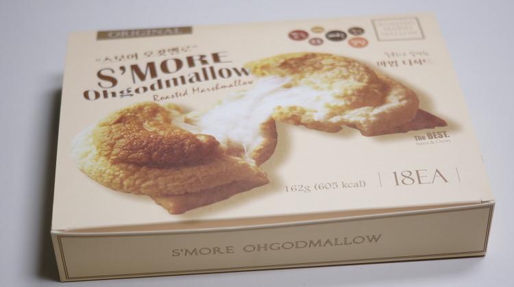 스모어 오갓멜로 커피와 함께하는 최고의 간식